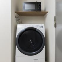 全室洗濯乾燥機・電子レンジ完備