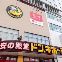 2階は沖縄土産や化粧品などの販売♪