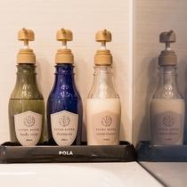 POLAのシャンプー、コンディショナー、ボディーソープを使用しています