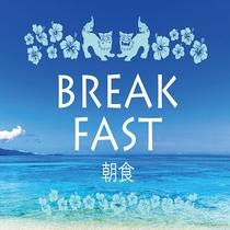 和洋中はもちろん沖縄料理も充実しております