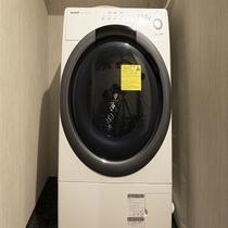 モデレートダブル(洗濯乾燥機)