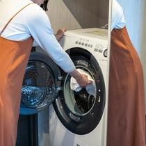 客室備品(洗濯乾燥機)