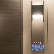 客室部屋番号