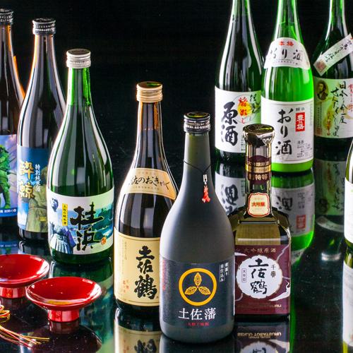 土佐のお酒をたくさんご準備しています。