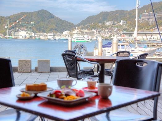 【朝たび長崎】いい旅は、いい朝から テラスで野菜たっぷり洋食プレート付きプラン■出島ワーフでの朝食付