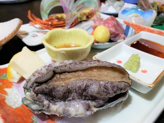 ☆オリジナル☆2食付きプラン【アワビ踊り焼き】【国産牛A3ステーキ】