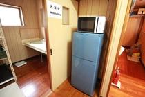 共有スペース(冷蔵庫、電子レンジ)