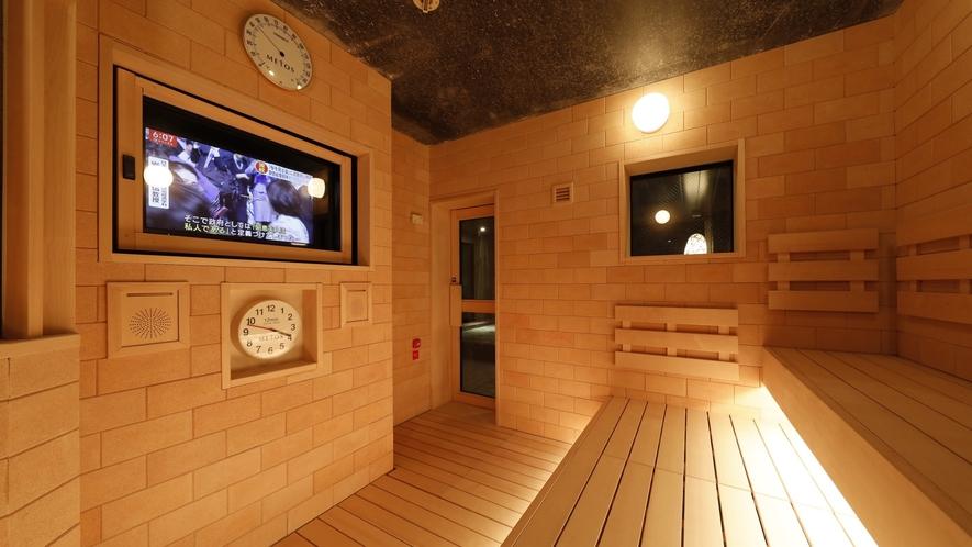 ■天然温泉大浴場「香梅の湯」女性サウナ(定員4名)