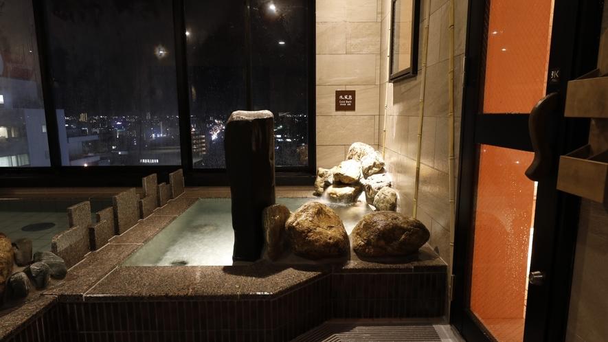 ■【天然温泉大浴場◆強冷水風呂】(約13℃)
