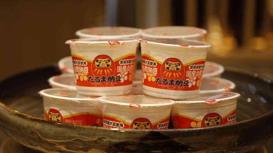 ■だるま納豆【1Fレストラン朝食◆6:30~9:30(LO9:00)】