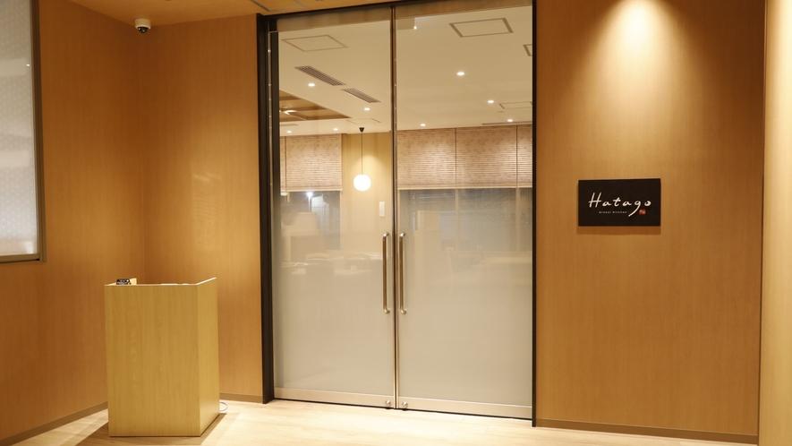 ■1階レストラン入口