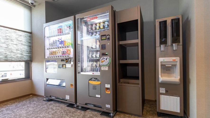 ■湯上り処 自動販売機