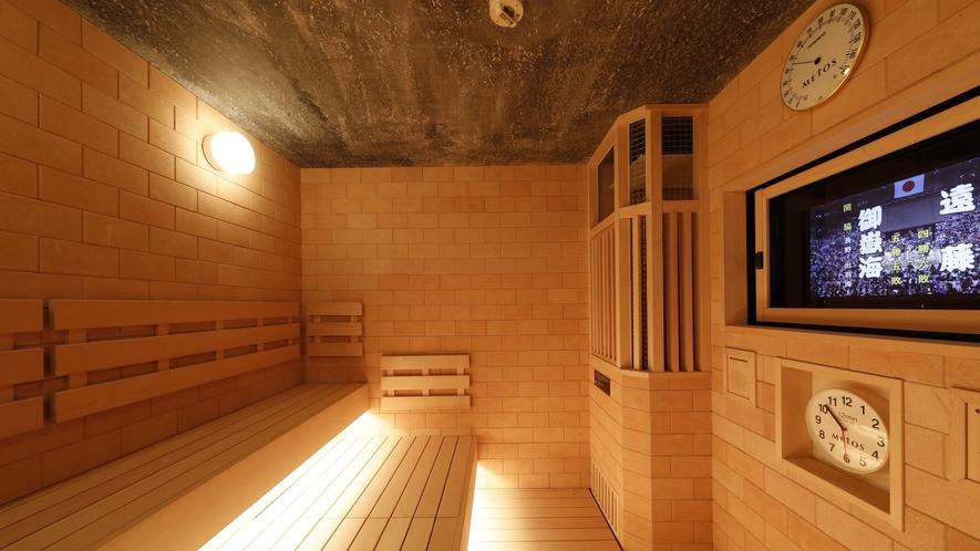 ■天然温泉大浴場「香梅の湯」男性サウナ(定員5名)