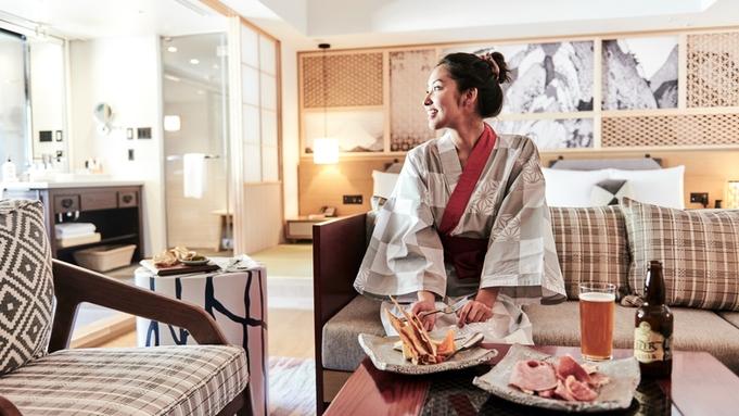 【2泊以上でお得な特典付き】箱根強羅の大自然を満喫するステイケーションプラン