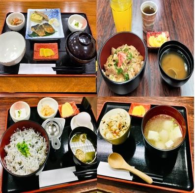 【秋冬旅セール】一日の活力の源【選べる朝食付プラン】