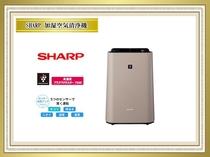 <客室>SHARP 加湿機能付 空気清浄機