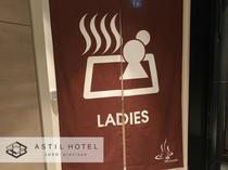 <10F最上階>女性大浴場入口