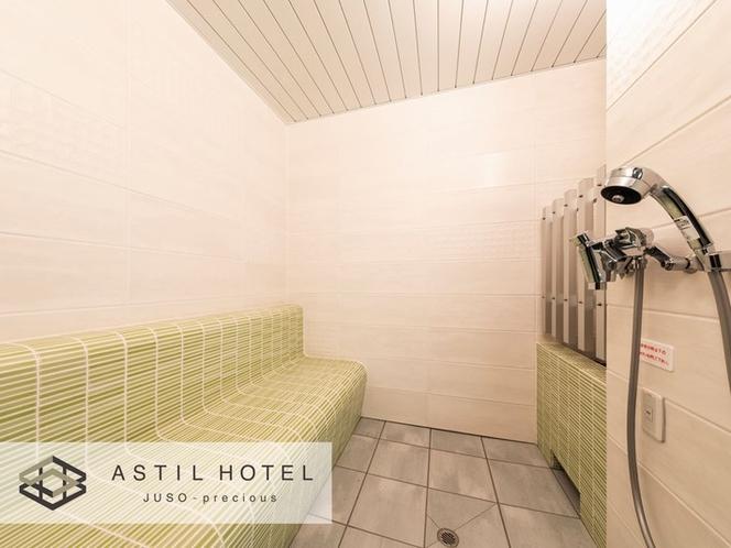 <10F最上階>女性大浴場では温サウナ&冷サウナ♯リフレッシュ