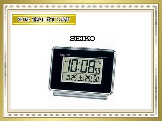 <客室>SEIKO 電波式目覚まし時計
