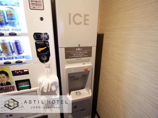 <4・8F>製氷機