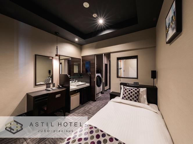 <客室>落ち着いた色合いのお部屋タイプ シックな雰囲気です。・シングル連泊タイプ 洗濯機・電子レンジ