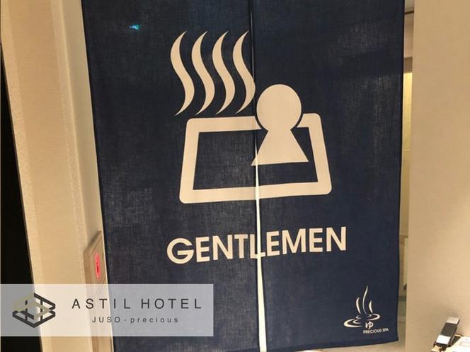 <10F最上階>男性大浴場入口