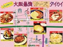 松本家の休日・【チーズ】