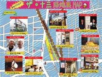 松本家の休日・【十三】