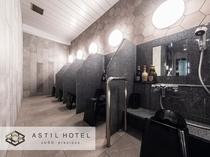 <10F最上階>大浴場洗い場♯切り替え式のマッサージシャワー付き