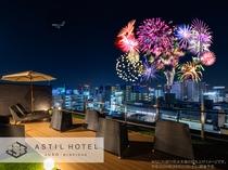 <10F最上階>ルーフトップテラス お風呂上りに梅田の夜景がお楽しみ頂けます。