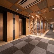 ■2階エレベーターホール■お部屋でごゆっくりお過ご下さい