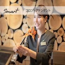 【Smart】心のこもったおもてなしで元気をお届けします♪