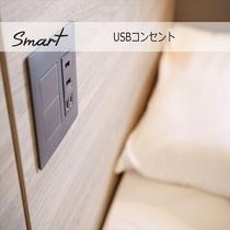 【Smart】充電しながらベッドに横になってスマホ・タブレット使い放題♪