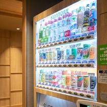 ■自動販売機■2階湯上りサロンにてソフトドリンク・アルコール自動販売機完備♪