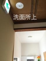 二階洗面所