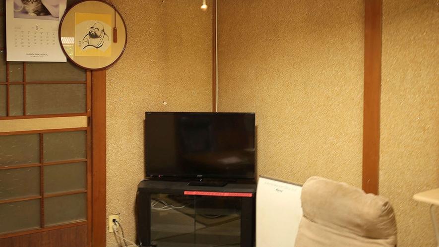 ・和室「腰折山」/全客室地デジ32型テレビ完備
