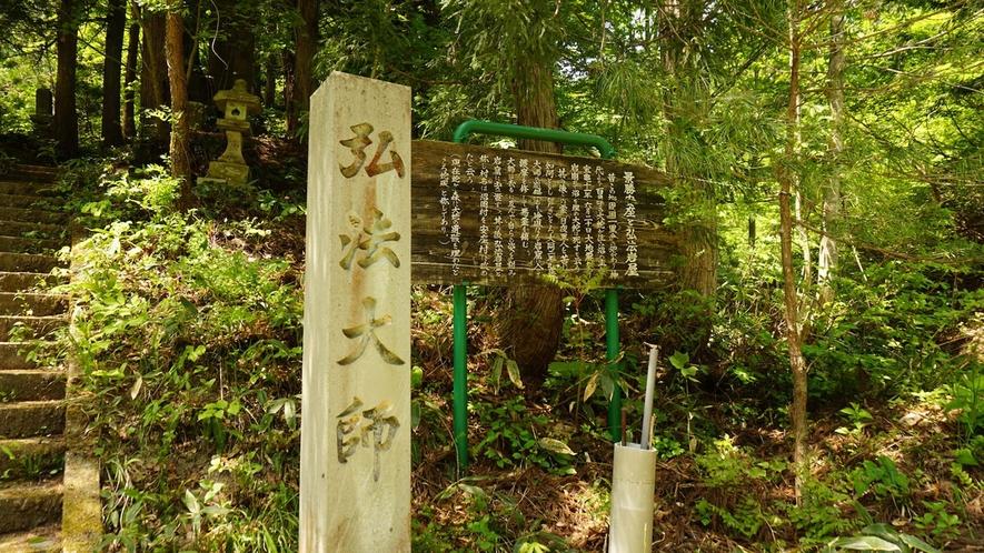 ・弘法岩屋入口。岩の間にあるお寺は圧巻!宿から歩いて行けます。