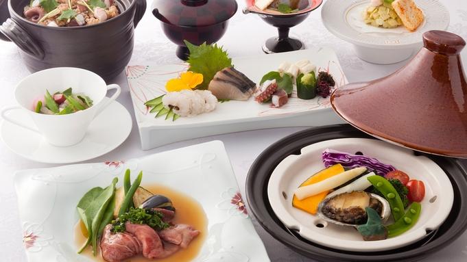 選べるディナー付プラン(グループレストラン/送迎付)&無料軽朝食付★グランヴィラ(客室1室2名利用)