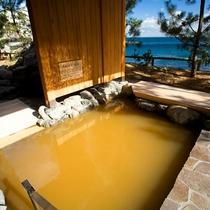グループホテルの湯巡りも無料(ホテルニューアワジ スパテラス水月 くにうみの湯 赤湯)