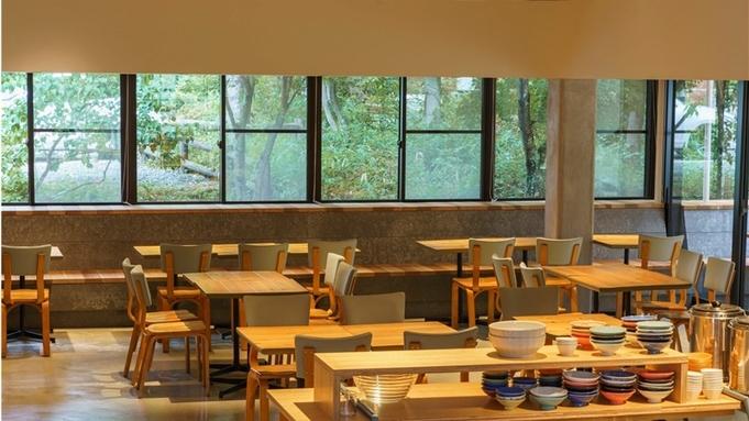 【早期割引】【朝食付プラン】地元食材を活かしたモーニング・1泊朝食付