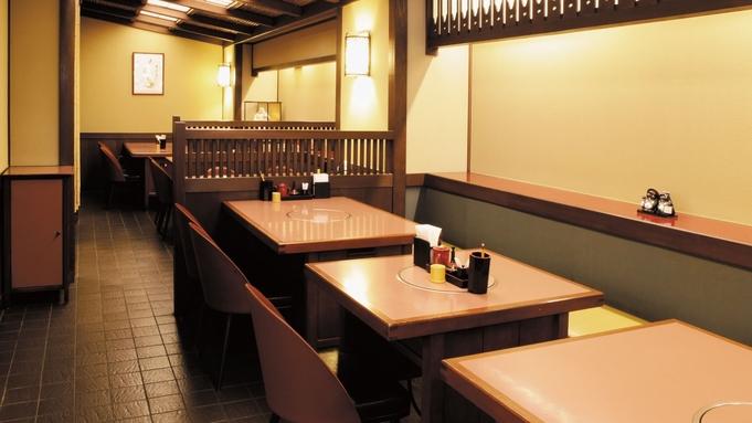 【ご宿泊者様限定】夕食またはランチで名古屋名物ひつまぶし◎選べる特典複数あり◎<朝・夕食付き>