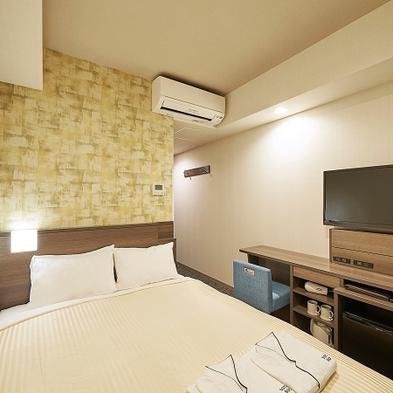 【ワークスペース&寝室♪2室利用】宿泊できる!会議室&テレワークプラン<食事なし>