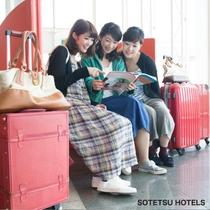 みんなで名古屋旅♪