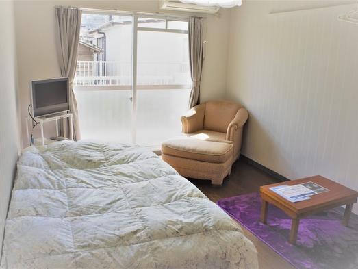 【格安】 ◆1泊〜2泊利用◆ Dailyプラン  1〜2名Room