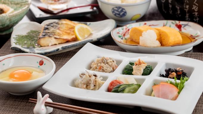 【一泊朝食プラン】≪名物・卵かけご飯≫はお替り自由♪極上の朝ごはんをお召し上がりください