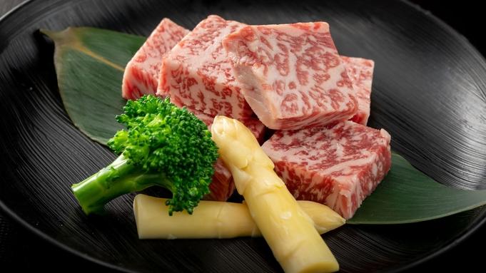 ◆極撰和牛食べ尽くし◆『出汁に定評あり!』こだわりの出汁が決め手の『牛鍋』&≪希少部位≫の食べ比べ