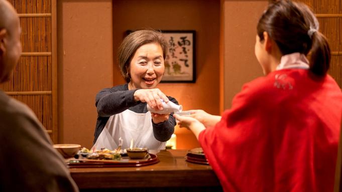 【美味厳選会席】美味しいものは『量より質』シニアや女性のお客様のための少な目コース