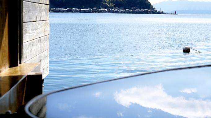 ◆究極の伊根ステイ!風雅に宿泊!ゆったりと時が流れる癒しの海街「伊根の舟屋」×お洒落な古民家×美人湯