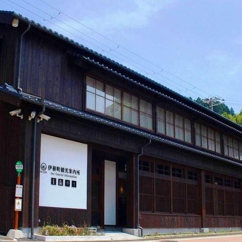 舟屋群さんぽのスタート地点に最適「伊根町観光案内所」。漁師さんから直接買い付ける「舟屋食堂」も併設。