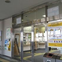 *当館から美唄駅までは、徒歩約5分。駅の入り口はこちら。
